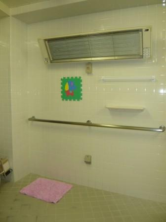 入浴ケア 0061