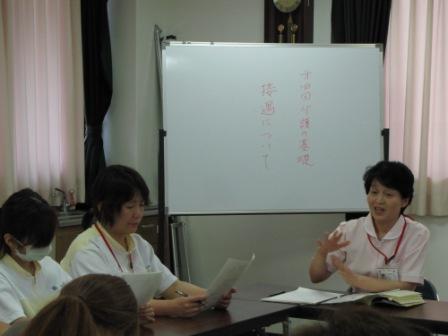 20100607介護教育2