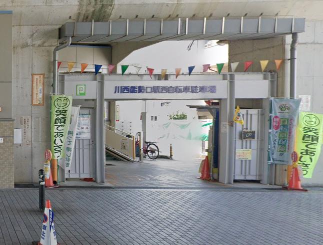 川西能勢口送迎バス乗場